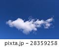 雲 青空 白雲の写真 28359258