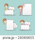 カード 葉書 名刺のイラスト 28360655