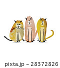 Funny cats. Watercolor sketch for your design 28372826