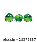 Funny frogs. Watercolor sketch for your design 28372837