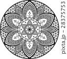 Mandala floral flower pattern vector ethnic tribal 28375753