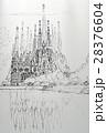サクダダファミリアのデッサン 28376604