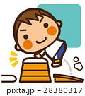 がっこうKids とび箱男子 28380317