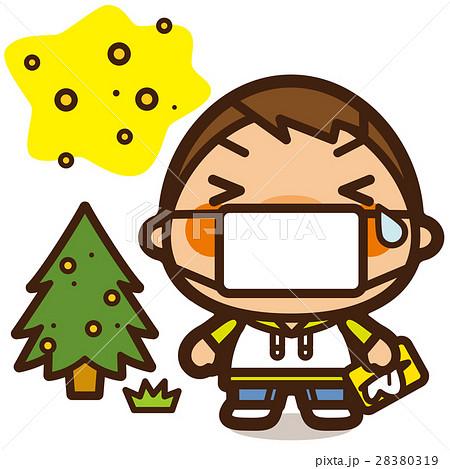 がっこうKids 花粉症男子 28380319