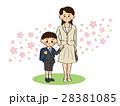 入学式 子供 男の子のイラスト 28381085