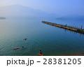 日月潭 湖景 28381205