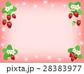 苺 ベクター 果物のイラスト 28383977