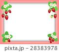 苺 ベクター 果物のイラスト 28383978