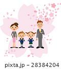 家族 桜 制服のイラスト 28384204