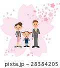 家族 入学 笑顔のイラスト 28384205