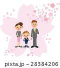 家族 小学生 笑顔のイラスト 28384206