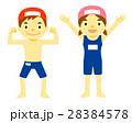 小学生 水着 スクール水着のイラスト 28384578