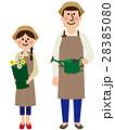 花屋さんベクター 28385080
