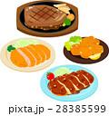 牛、豚、鶏の肉料理 28385599