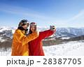 スキー場 カップル 28387705