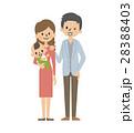 赤ちゃん イラスト 家族のイラスト 28388403