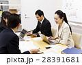 会議 プレゼン 打ち合わせ 女性 男性 チーム ビジネス オフィス ビジネスマン 28391681