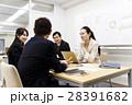 会議 プレゼン 打ち合わせ 女性 男性 チーム ビジネス オフィス ビジネスマン 28391682