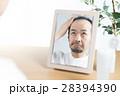 男性 中年 薄毛の写真 28394390