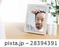 男性 中年 薄毛の写真 28394391
