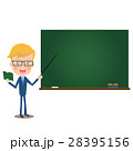 教師 男性 黒板のイラスト 28395156