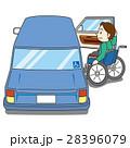 身体障害者 乗り降り 車椅子のイラスト 28396079