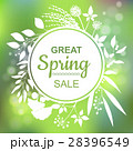 Great spring Sale Banner 28396549