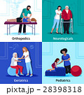 Physiotherapy Rehabilitation 4 Flat Icons Square 28398318