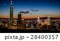 台湾 台北 台北市の写真 28400357
