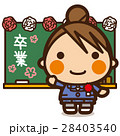 小学生 女子 卒業のイラスト 28403540