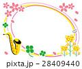 春ライブ サックス 28409440