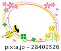 春ライブ トランペット 28409526