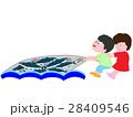 網漁で頑張る子供たち 28409546