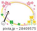 春ライブ 三味線 28409575