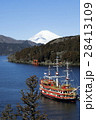 箱根 芦ノ湖 富士山の写真 28413109