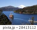箱根 芦ノ湖 富士山の写真 28413112
