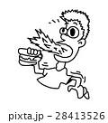man eating spicy food  28413526
