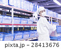 食品 運送 工場の写真 28413676