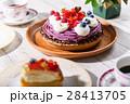 Cafe image 28413705