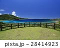 阿嘉島 沖縄 慶良間諸島国立公園の写真 28414923
