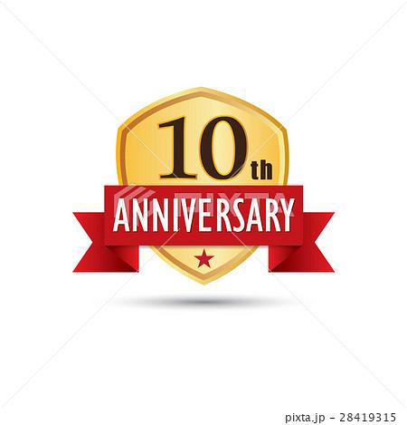 tenth years anniversary celebration icon logoのイラスト素材