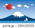 ふじ フジ 富士のイラスト 28419330
