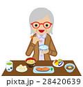 シニア 女性 朝食のイラスト 28420639