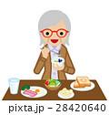 シニア 女性 朝食のイラスト 28420640