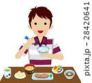 男性 朝食 食べるのイラスト 28420641