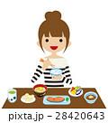 女性 朝食 食べるのイラスト 28420643