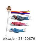 こいのぼり 鯉のぼり 男の子のイラスト 28420879