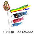 こいのぼり 鯉のぼり 男の子のイラスト 28420882