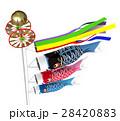 こいのぼり 鯉のぼり 子供の日のイラスト 28420883