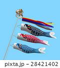 こいのぼり 鯉のぼり 男の子のイラスト 28421402